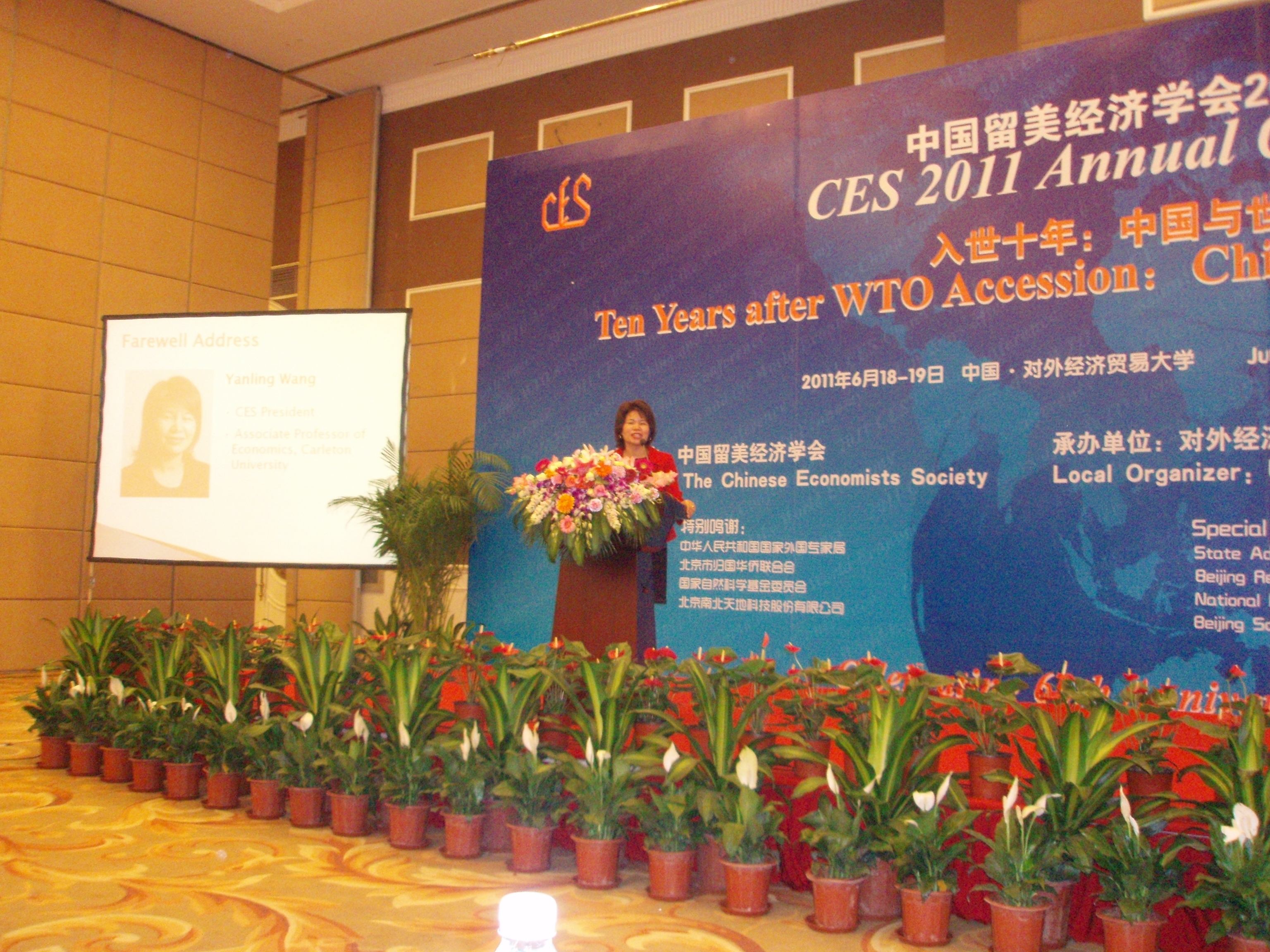 President Wang Yanling at Closing Ceremony