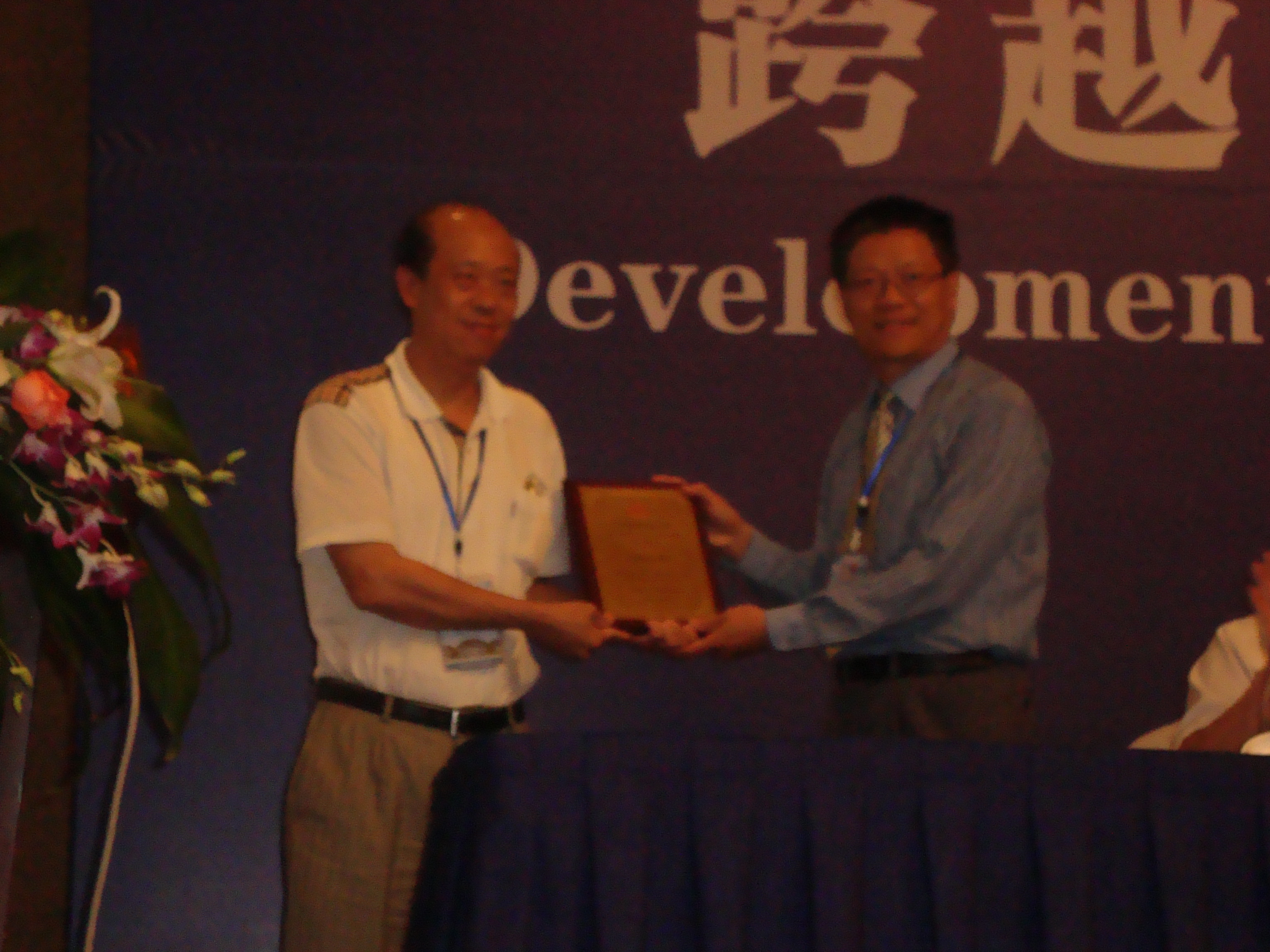 CES President Ding Lu and Vice President Yangru Wu