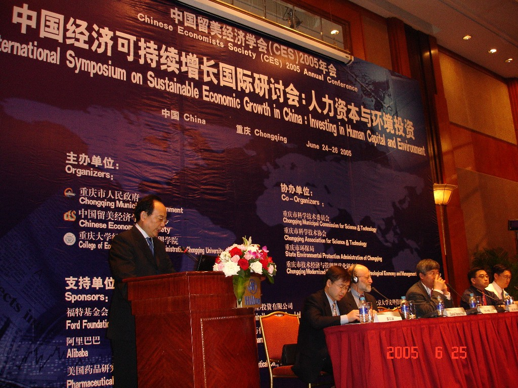 Conference Speakers: Mayer of Chongqing City