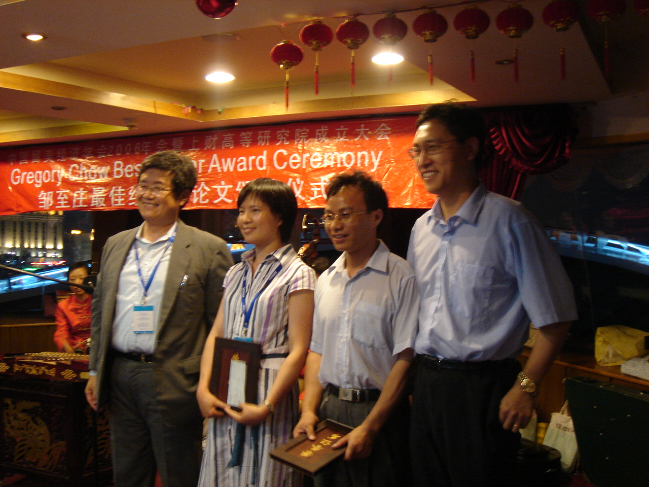 Chow Best Best Paper Winers and the CES presidents